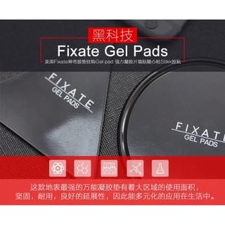 暢銷歐美限時促銷 買一送一 Fixate Gel Pads 萬能凝膠墊 奈米矽膠墊 萬用隨手貼 車用手機貼 止滑