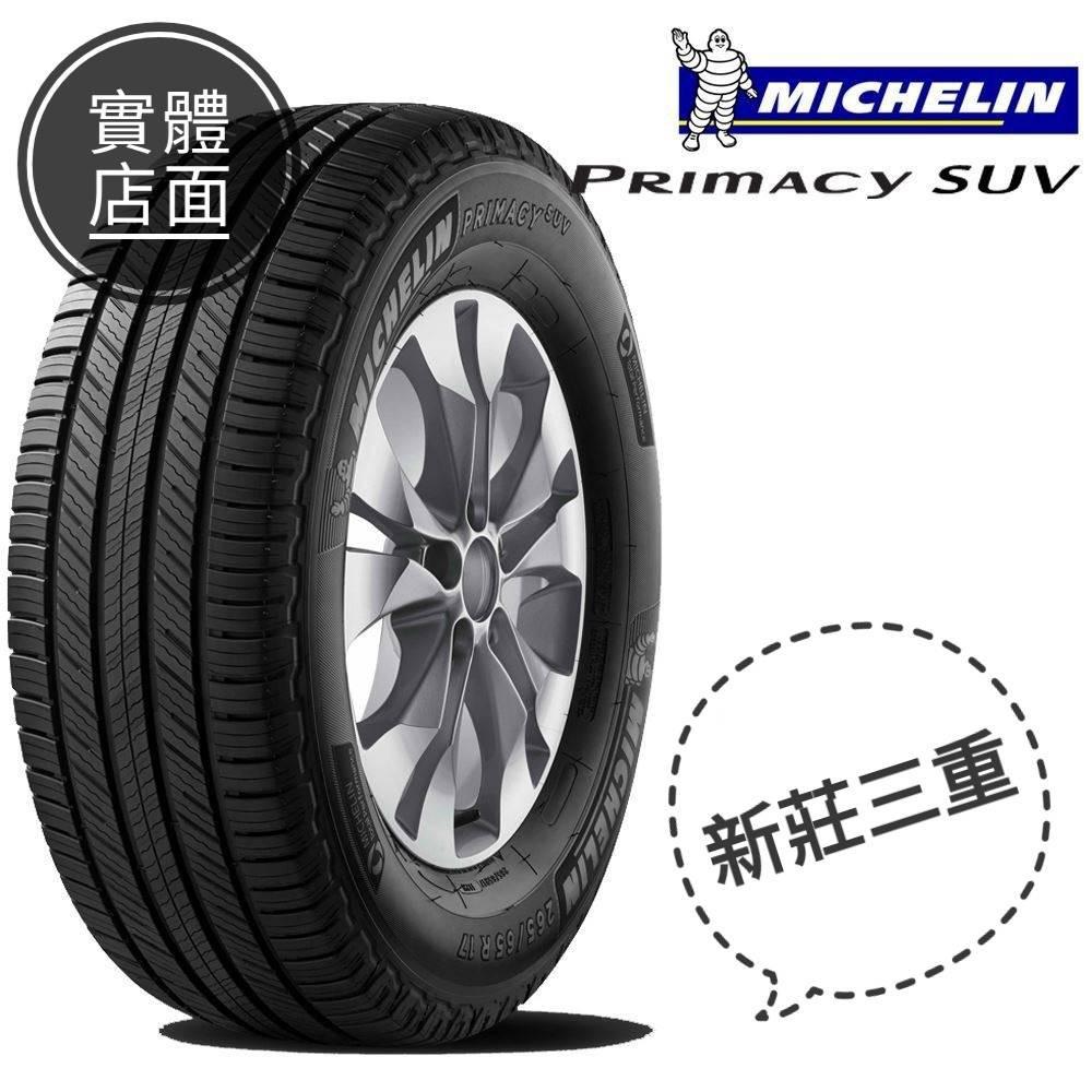 【新北三重】🔥米其林 225/60/18 PRIMACY SUV 完工價