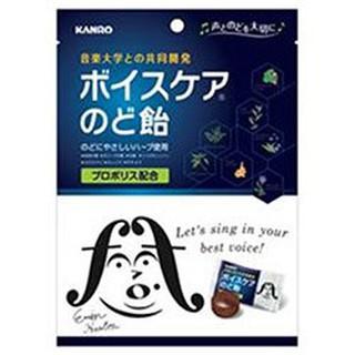 (現貨) 日本代購 Kanro 甘樂 喉糖 70g