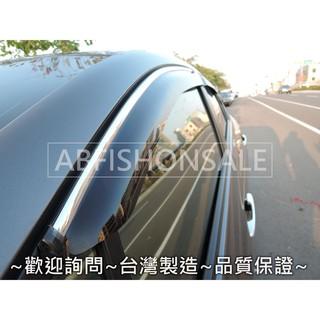 【比比 晴雨窗 】97-01 Honda CRV 一代 鍍鉻飾條晴雨窗