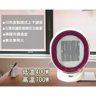羅密歐 迷你陶瓷電暖器 冬天救星 冬天神器 (HT-3005)