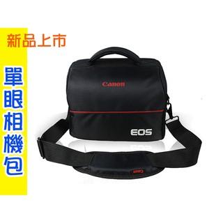 Canon 單眼相機 攝影包 相機包 單肩包 單眼 一機二鏡 腰包 Nikon Sony【玖肆伍3C館】