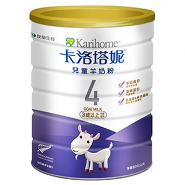 🌟箱購價🌟卡洛塔妮❣️兒童羊奶粉 4號 800g