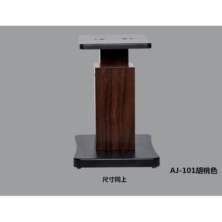A款 3段高度可調 木質紋喇叭音箱腳架 支架 腳座 30-42cm 木頭喇叭架 家庭劇院 環繞音響架 高度可升降 音箱架