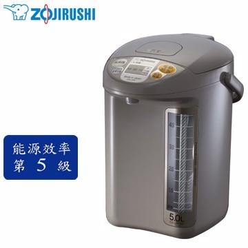 象印 CD-LPF40 微電腦電動熱水瓶-4.0L~>賣家宅配免運費<~