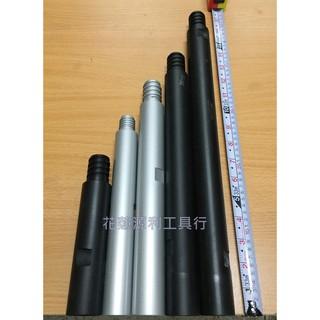 【花蓮源利】鑽石管 6N 延長桿 延長管 鑽孔機 挖洞機 國盛豐 立豐達 可用 KF-500E KF-600