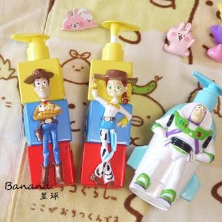 玩具總動員 巴斯光年 胡迪 創意卡通 沐浴乳瓶分裝 按壓瓶