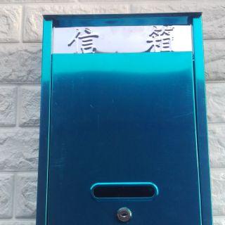 不鏽鋼信箱 白鐵信箱 郵政信箱 郵件箱 收信箱 日式信箱 巧夫人