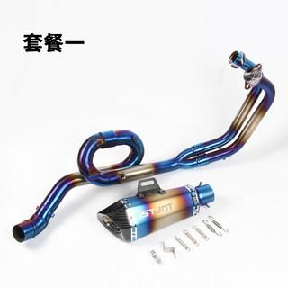一烤藍彎曲前段+小斜幻彩 摩托車跑車改裝配件YZF-R25排氣管 YZF-R3彎曲前段全段煙筒排氣管
