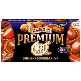 Japanonline 代購 現貨 日本  Glico 固力果 PREMIUM 咖哩 咖喱塊  辛口 口味 (160g)