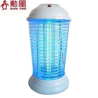『大桃園家電』SUPA FINE 勳風 10W 捕蚊燈 HF-8212~含稅價