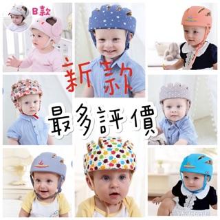 當天寄嬰幼防撞帽保護帽寶寶帽子寶寶安全帽兒學步防摔帽頭盔保護頭部