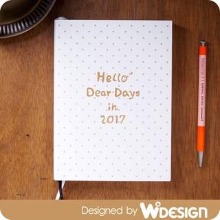 W2Design   好聰明2017拉頁時效週記手帳-白(A5)