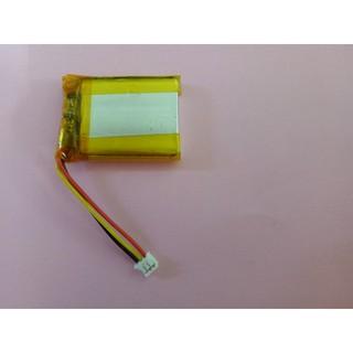 【科諾電池】羅技 mx master 專用3.7V電池 582535(403040通用) %23D018C