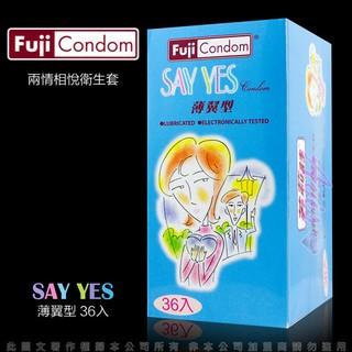 ●♂絕色♀●情趣 芙莉詩 兩情相悅保險套 Say yes condom 薄翼型(36入)