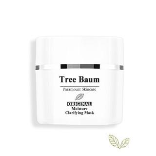 【Tree Baum】極淨煥顏保濕微晶泥50ml