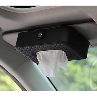 高檔皮革 小羊皮汽車衛生紙盒吸頂面紙盒汽車遮陽