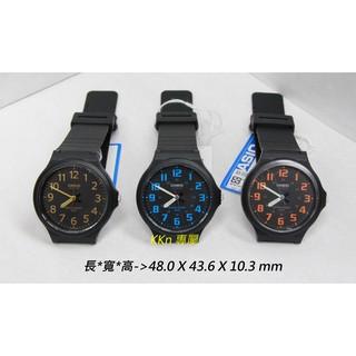 KKn a01 CASIO MW-240 手錶