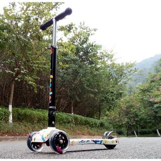 代步滑行車tw