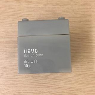 日本 DEMI UEVO 提美卵殼膜彩色造型積木