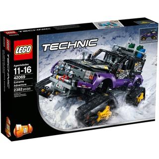 [全新未拆] LEGO 42069 Extreme Adventure
