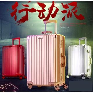 【免運】%2366 復古鋁框行李箱萬向輪拉桿箱20登機旅行箱密碼硬箱24/26/28吋