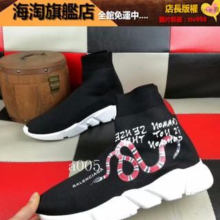 AOC海淘店 GUCCI襪子鞋 GUCCI休閒鞋 38-44