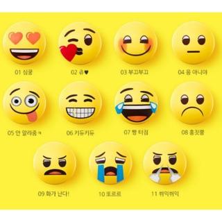 韓國 Innisfree 天然礦物控油蜜粉 限定表情版本/5g