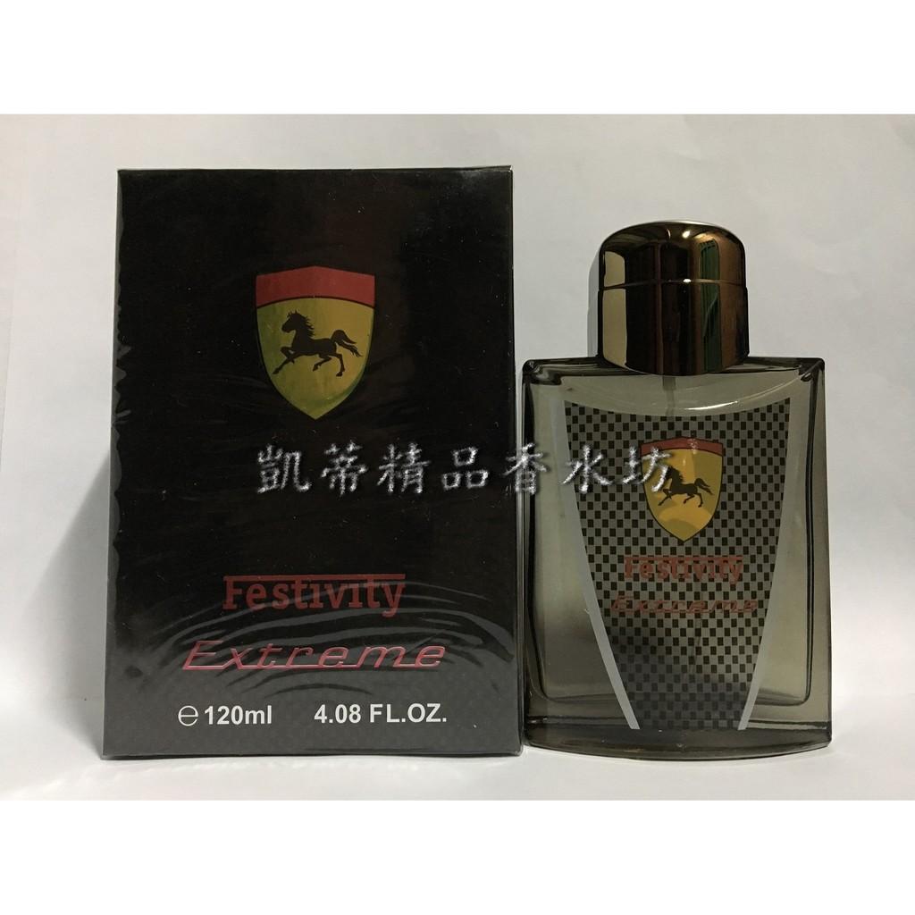 法拉利男人香水120ml