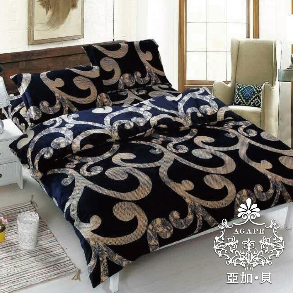 AGAPE亞加.貝【華麗情緣】100%法蘭絨 雙人/加大 兩用被毯床包枕套四件組/暖暖被 溫暖上市