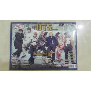 BTS防彈少年團 雜誌