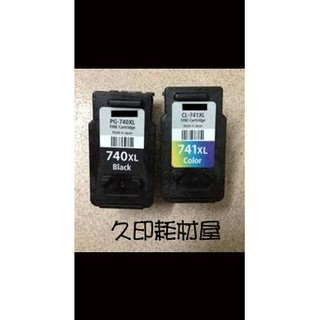 CANON 740/740XL PG-740XL CL-741XL (高容量)環保墨水匣PG740XL/CL741XL