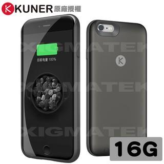 KUKE擴容版 炫彩款 iPhone 6/6s 電池背蓋 16GB 黑色