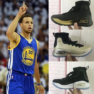 正版現貨 Under Armour Curry 4 庫里4代籃球鞋高幫襪套首發戰靴curry 4白色客場黑金冠軍配色男鞋