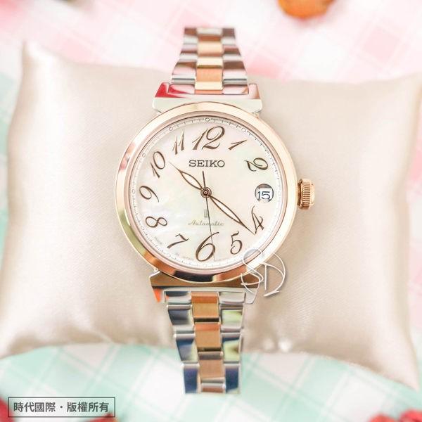 【台南 時代鐘錶 SEIKO】SRP872J1@4R35-00J0KS 精工 LUKIA經典機械錶 33mm