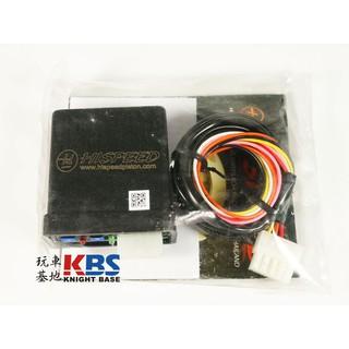【玩車基地】HISPEED MSX125 專用 改裝 供油電腦