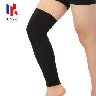 籃球護膝加長護小腿護腿褲襪男專業運動跑步護具騎行護膝套襪裝備