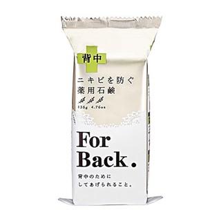 Pelican 沛麗康背部 潔膚石鹼潔膚皂135g for back ~小三美日~D8