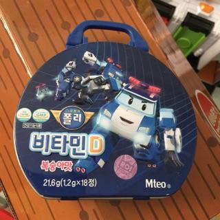韓國波力 鐵盒維他命糖