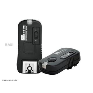 《台北-動力屋》PIXEL 品色TF-365離機閃燈觸發器 for SONY MI熱靴座適