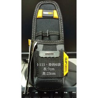 I-111 美國 TOUGHBUILT 卡扣式 掛勾6袋 工具包 工具袋 工具箱 工具盒 牛津布包 野外求生包 戰術包