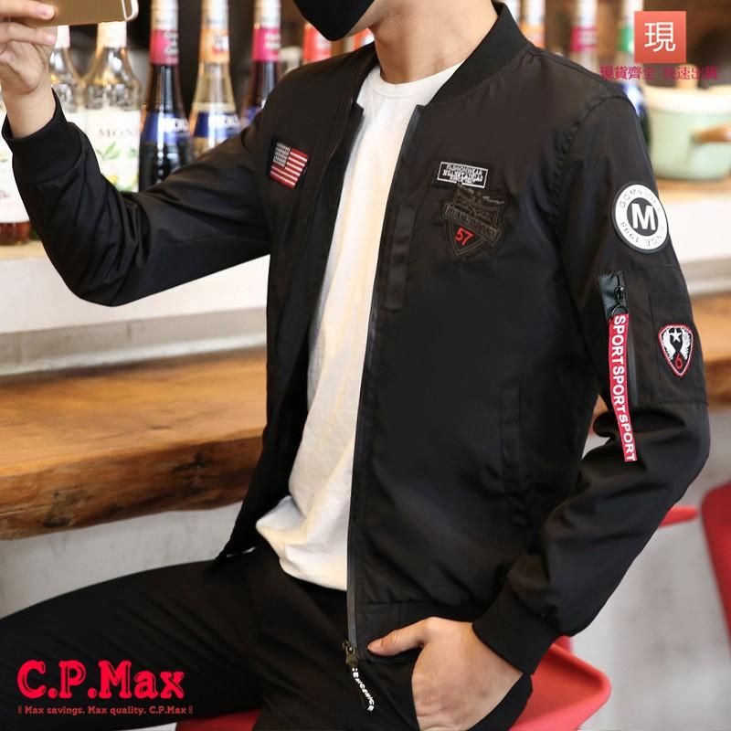 台灣現貨 MA1 飛行外套 型男外套 飛行夾克 美國飛行外套 夾克外套 騎車外套 防風外套 帥氣外套 英倫外套 棒球外套