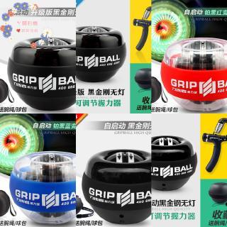 丫頭日雜腕力球腕力器自啟動男式手腕力量訓練器超級陀螺小臂訓練器握力器