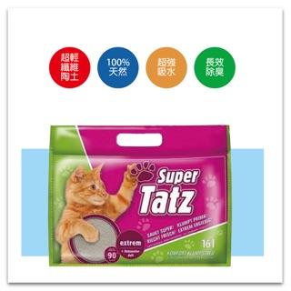Super Tatz 貓砂