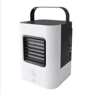 韓潮-微型冷氣機 攜帶式小型冷氣 户外隨身製冷風扇 抗酷暑 加濕抗菌淨化空氣 個人小空調 小冷氣