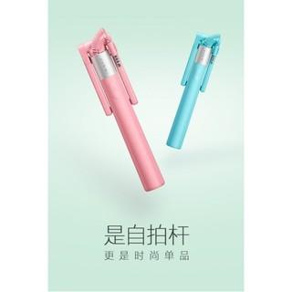 現貨+預購 OPPO 原廠自拍棒 時尚設計 馬卡龍色系 支援 OPPO 三星 iphone HTC LG SONY手機