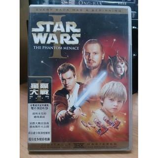 影音大批發-L14-061-正版DVD*電影【星際大戰首部曲:威脅潛伏(雙碟)】