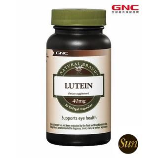 【SUN】現貨 GNC 優視40膠囊食品(葉黃素) Lutein 40mg 30粒 美國GNC直購