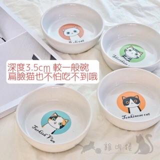 小型 貓咪造型 寵物陶瓷碗 貓碗 狗碗