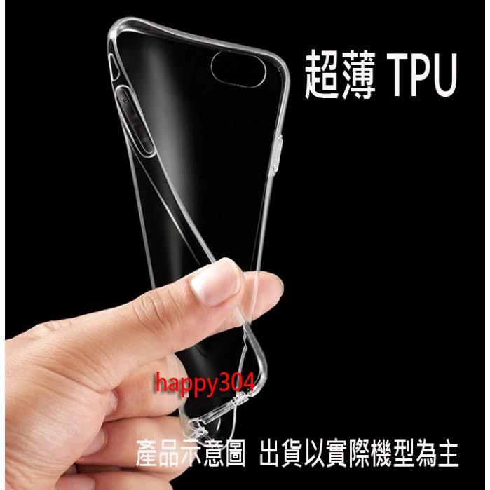 【超薄透明軟套】Apple iPhone7 Plus iPhone 7+ 超薄0.3MM透明手機套 TPU軟殼
